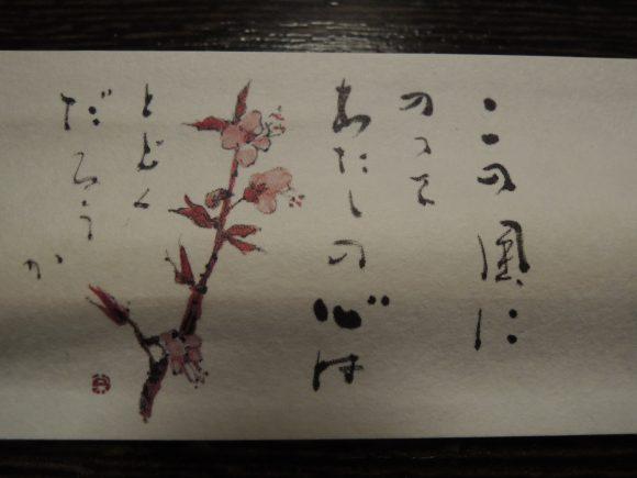 190316190056 食事大舟201