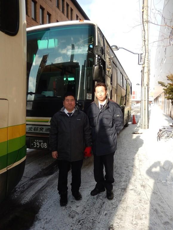 バス運転手さん