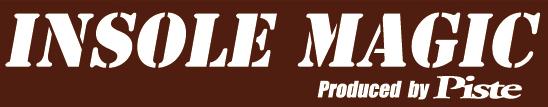 Insole-magic-Logo のコピー